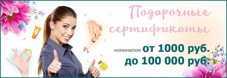 Косметологические процедуры Тула